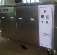 三槽式超音波汽相清洗机